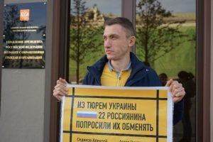 OVD-Info Weekly Bulletin 138: Police in jail, Ingushetia, a kidnapping in Chechnya