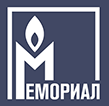 Memorial Human Rights Centre: Eleven residents of Crimea prosecuted for involvement in Hizb ut-Tahrir are political prisoners