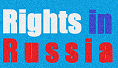 Rights in Russia week-ending 7 August 2020