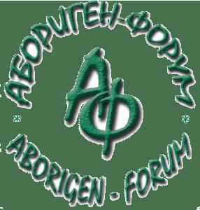 CSO of the Week: Aborigen-Forum calls on Tesla to boycott Nornickel