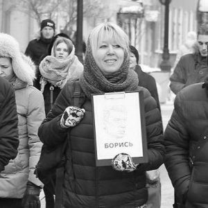 A Public initiative in Memory of Irina Slavina