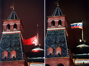 Remember the Date: Resignation of Gorbachev and end of the Soviet Union, 25 December 1991