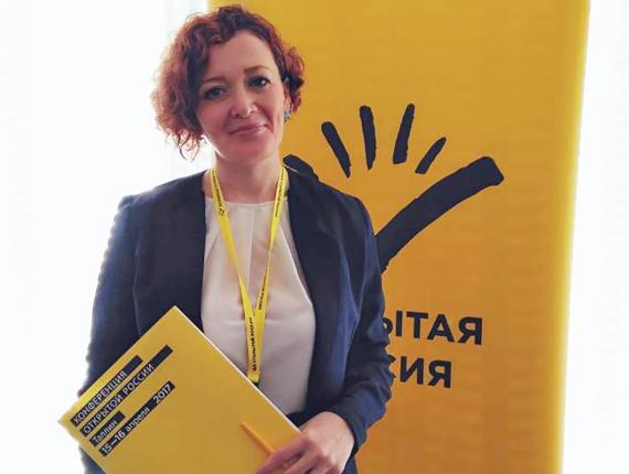 Legal Case of the Week: Prisoner of Conscience Anastasia Shevchenko given four-year suspended sentence